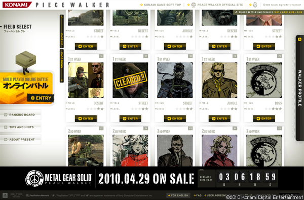PIECE WALKER - METAL GEAR SOLID PEACE WALKER SPECIAL SITE
