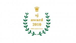 sj-award_logo