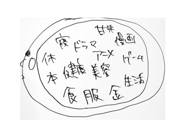 atama_kuriyama